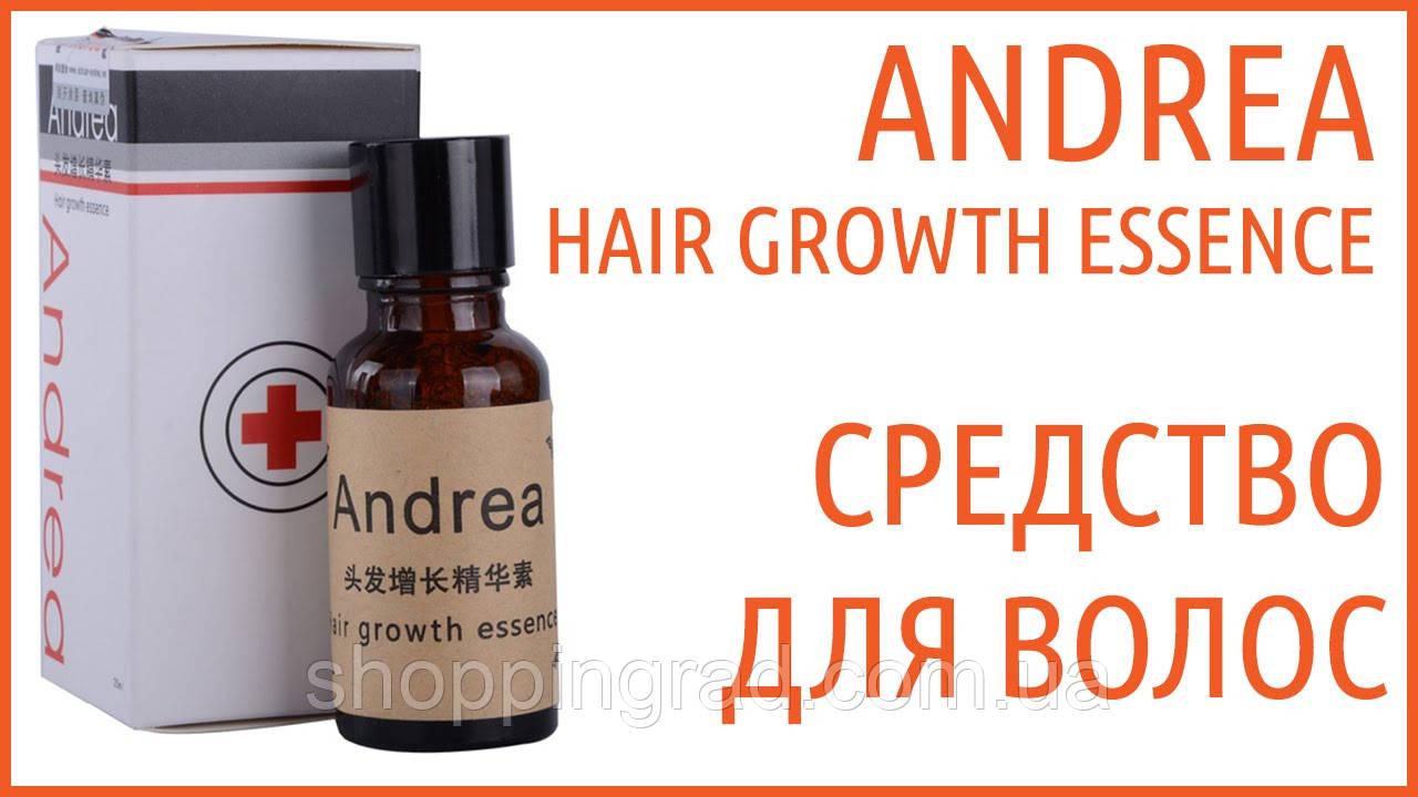 Быстрый рост волос. Сыворотка Andrea Hair Growth Essence. - ShoppinGrad - магазин для всей семьи! в Киеве