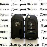 Выкидной ключ Honda Pilot, Jazz, HR-V (Хонда) 3 кнопки, ID47 или G-чип /433 MHz