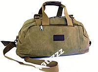 Качественная сумка-рюкзак.Сумка трансформер.