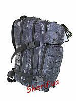 Армейский рюкзак Max Fuch Assault I LaserCut Kryptek Typhon, 20л