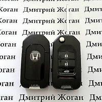 Выкидной ключ Honda Accord, Civic, CR-V (Хонда) 3+1 кнопки, ID47 или G-чип /433 MHz