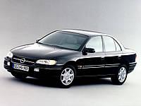 Автомобильные чехлы Opel Omega B Sedan 1997, фото 1