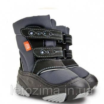 Классные зимние сапоги для мальчиков DEMAR SNOW STORM