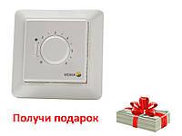Термостат для отопления Veria B 45, фото 1