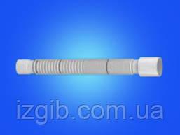Г0254 Отвод гибкий складыв.40*50 L=300 (130 )