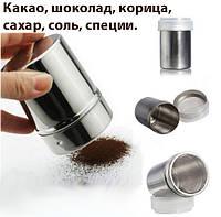 Емкость для сыпучих шоколад, корица, соль, перец, мука, сахар