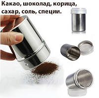 Емкость для сыпучих. Шоколад, корица, соль, перец, мука, сахар.