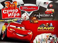 """Настольная игра """"Тачки"""" 2 в 1"""