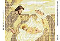 """Схема для вышивки бисером иконы """"Иисус в колыбели"""""""