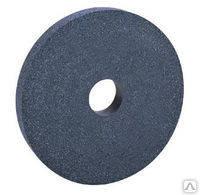 Круг абразивно-обдирочный прямого профиля Бакелитовый 130х40х14(13)