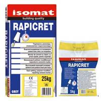 Безусадочный быстрый раствор для ремонта бетона Рапикрет (уп. 25 кг) серый