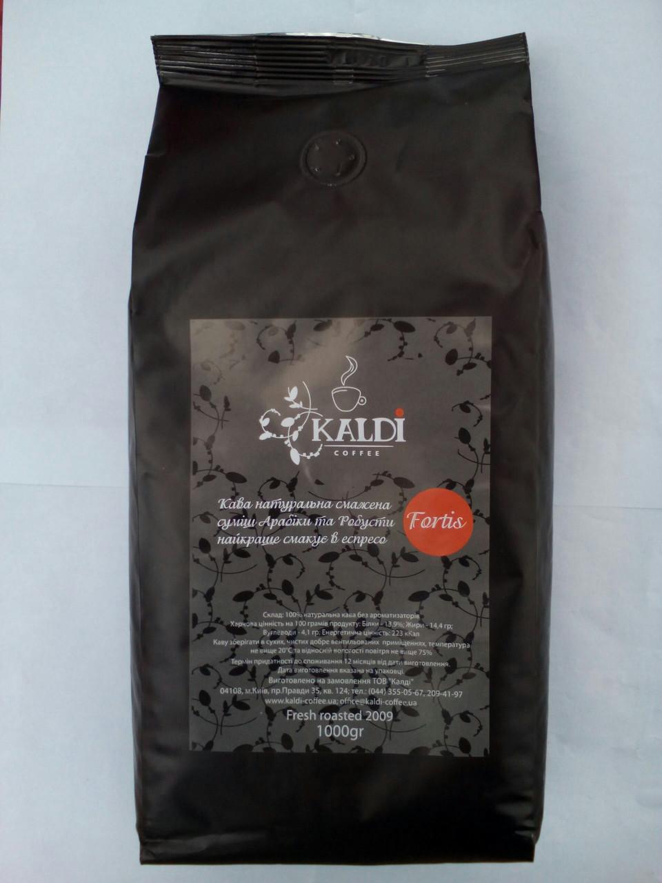 Натуральный кофе в зернах Kaldi Fortis 1 кг