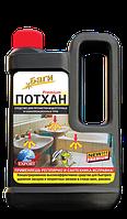 Средство для прочистки засоров (канализации) Потхан, Bagi (Израиль), 600гр в гранулах