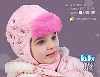 Шапка-ушанка для девочки TuTu арт.26. 3-000952(48-50,50-52)