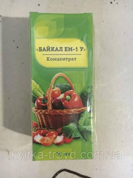 Байкал-ЭМ-1-У концентрат 30 мл