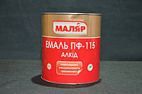 Эмаль ПФ-115 алкид