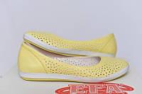 Кожаные женские балетки жёлтые EFA