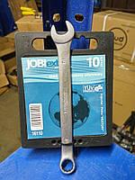 Ключ рожково-накидной выгнутый 10мм (Д16110)