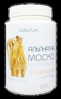 Маска альгінатна регенеруюча з екстрактом женьшеню, TM WildLife