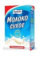 Молоко сухое обезжиренное Первоцвет