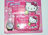 """Набор детский для девочки часы+кошелек """"Hello Kytti"""""""