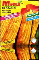 Семена кукурузы Даллас F1, 10 г