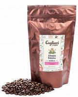 Кофе Арабика Эфиопия Сидамо Caqliari, 100 гр.