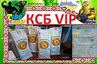 Сывороточный ПРОТЕИН VIP-класа (ксб max анаболизм) 1 кг