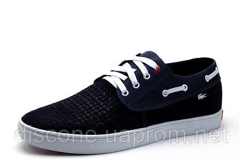 Туфли мужские спортивные Folla Lacoste, темно-синие, кожа