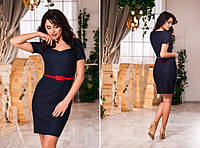 Строгое платье из стрейч-джинса с ремнем