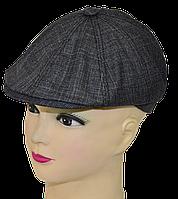 Детская кепка 8-клинка костюмка серая