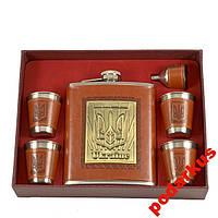 Набор фляга 4 стаканчика лейка 540 мл СССР