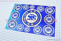 """Наклейки на планшете """"FC Chelsea"""" набор 13шт 33х22,5"""
