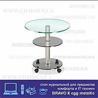 Журнальный столик из стекла Bravo Kcgg/met (500x500x520)