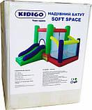 Надувной батут KIDIGO Soft Space, фото 3