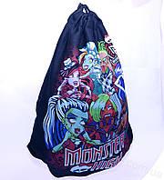 Сумка для обуви Monster High  МН 2501