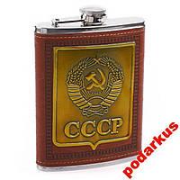 Фляга походная металлическая СССР большой объем