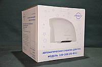 Автоматическая сушилка для рук 100-208 ZG-811