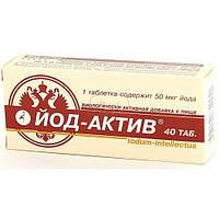 Йод-актив № 40  таб. по 0,25г Диод