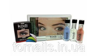 Набор для биозавивки ресниц(Kodi)