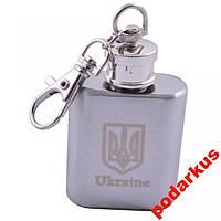 Фляга брелок 30 мл Украина Трезубец