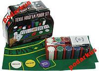 Покерный набор на 200 фишек номинал покер сукно