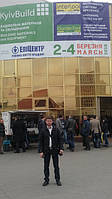С 2 по 4 марта в киевском Международном выставочном центре прошла 17-я международная выставка «INTERTOOL Kiev 2016», на которой были представлены инструменты для профессионального и бытового назначения, товары для строительства, ремонта.