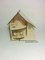 """Кукольный домик двухэтажный """"Зарина"""" с мебелью (под раскраску, декупаж), фото 1"""