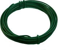 Проволока для рукоделия. Зеленая 2,60 мм, 5 метров. ЖЕСТКАЯ