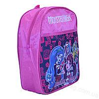 Детский рюкзак « Monster High » В-303