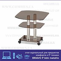 Журнальный столик из стекла Bravo Pbbb/met (650x450x520)