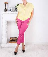 """Женские укороченные брюки """"Аль-малина"""" от 48 по 62 размер"""