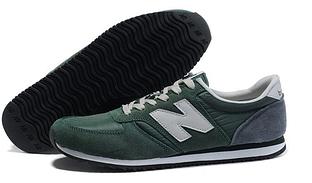 Мужские кроссовки New Balance 420 серо белые