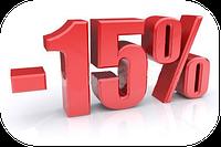 Сезонные скидки 15% на все пенные пушки и генераторы пены